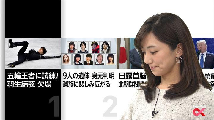 2017年11月10日松村未央の画像11枚目
