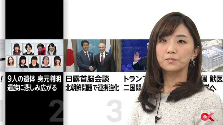 2017年11月10日松村未央の画像12枚目
