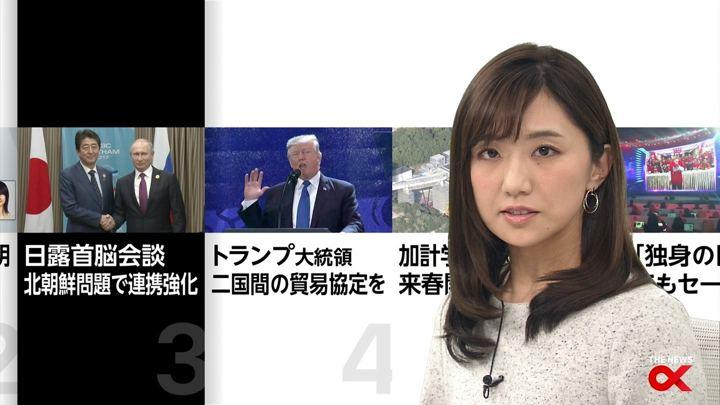 2017年11月10日松村未央の画像14枚目