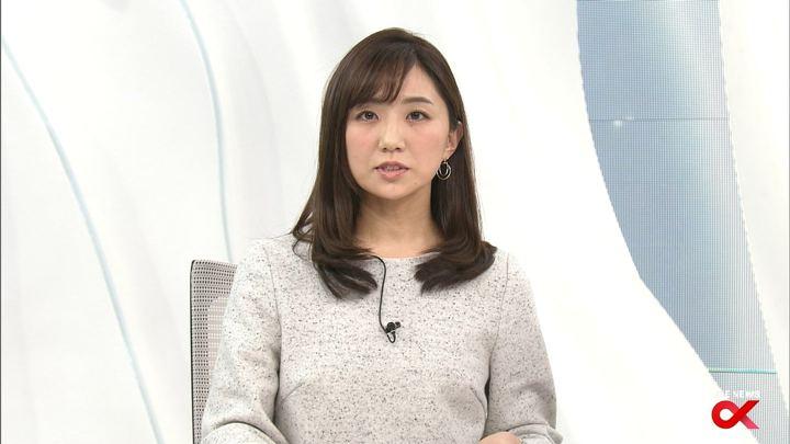 2017年11月10日松村未央の画像15枚目