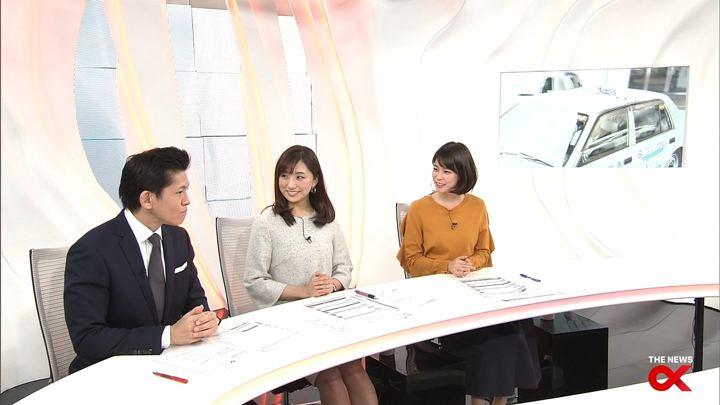 2017年11月10日松村未央の画像16枚目