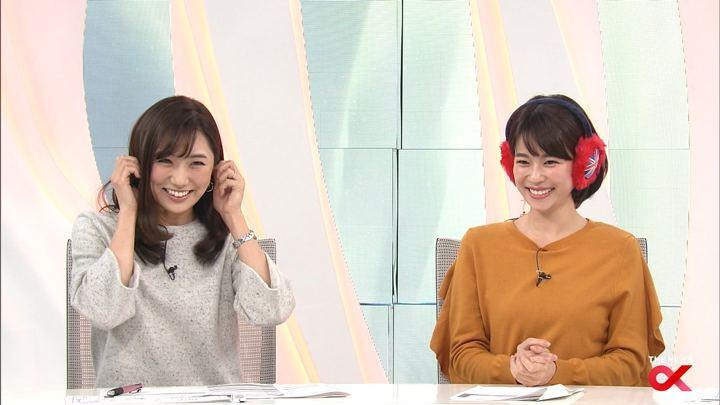 2017年11月10日松村未央の画像19枚目