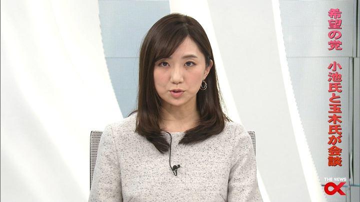 2017年11月10日松村未央の画像21枚目