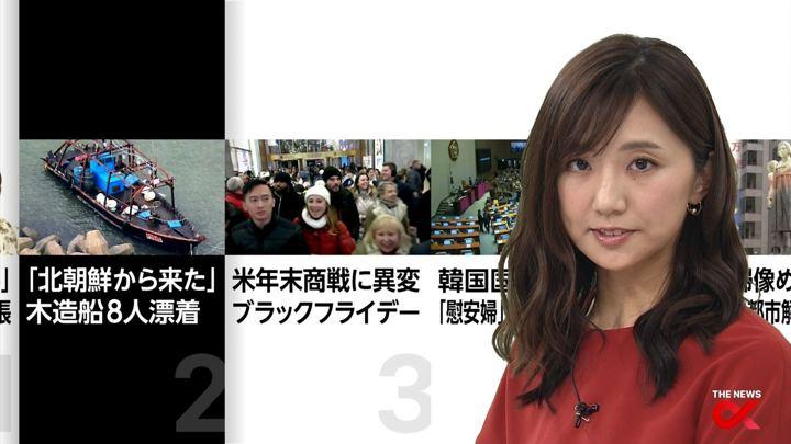 2017年11月24日松村未央の画像14枚目