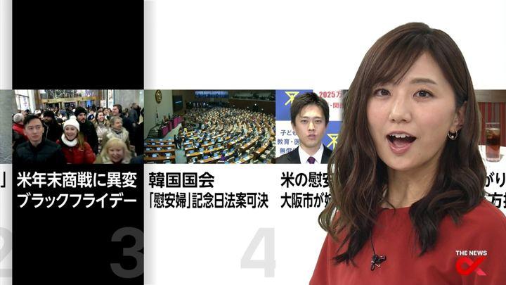 2017年11月24日松村未央の画像15枚目