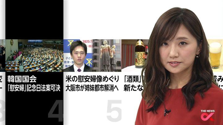 2017年11月24日松村未央の画像17枚目