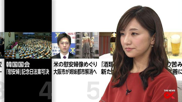 2017年11月24日松村未央の画像18枚目