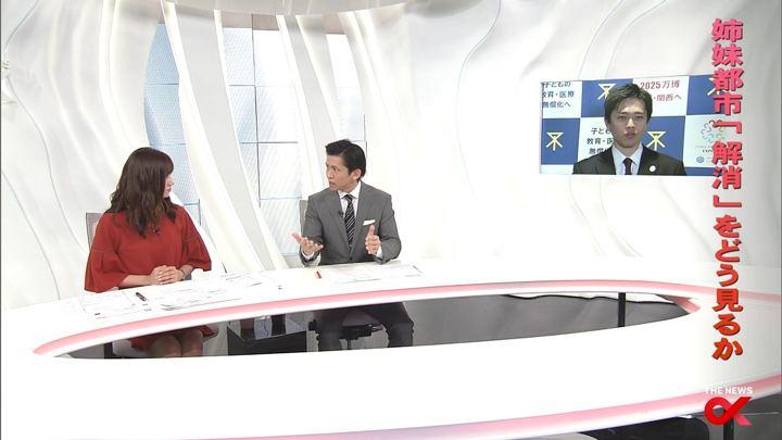 2017年11月24日松村未央の画像20枚目