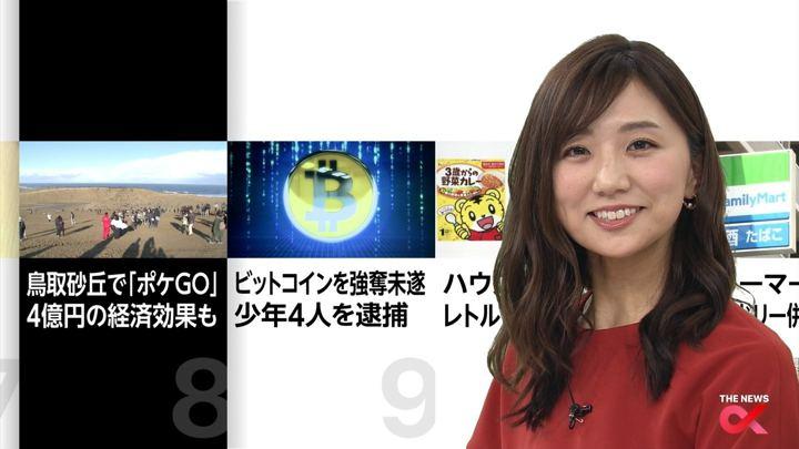 2017年11月24日松村未央の画像21枚目