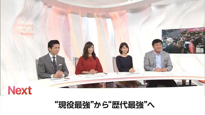 2017年11月24日松村未央の画像26枚目