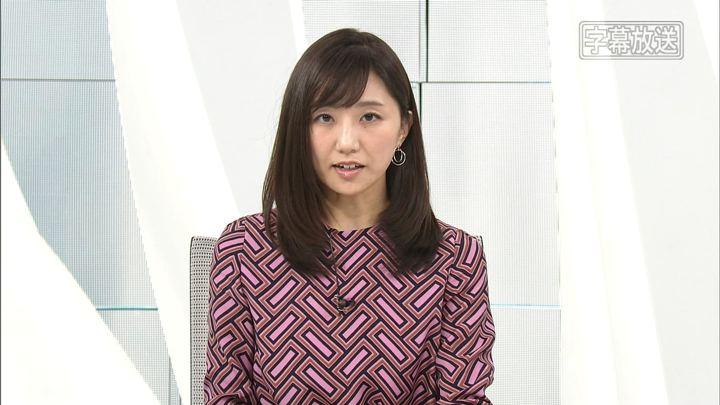 2017年12月01日松村未央の画像02枚目
