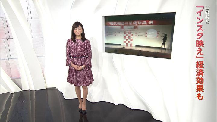 2017年12月01日松村未央の画像04枚目