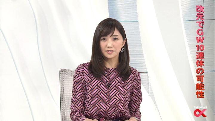 2017年12月01日松村未央の画像13枚目