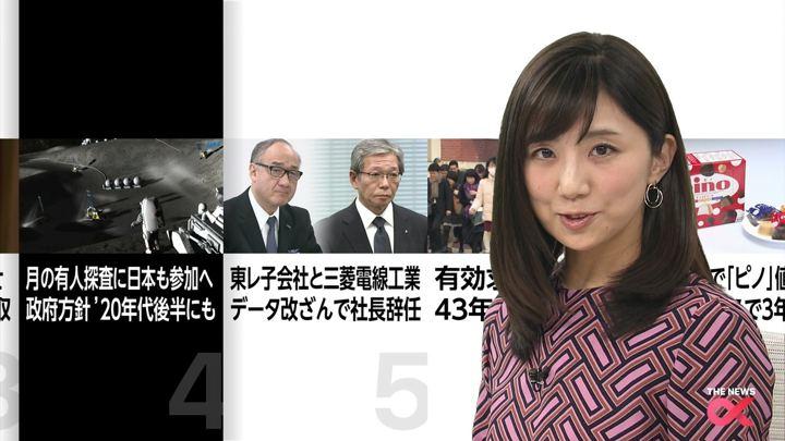 2017年12月01日松村未央の画像16枚目