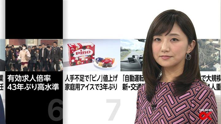 2017年12月01日松村未央の画像18枚目