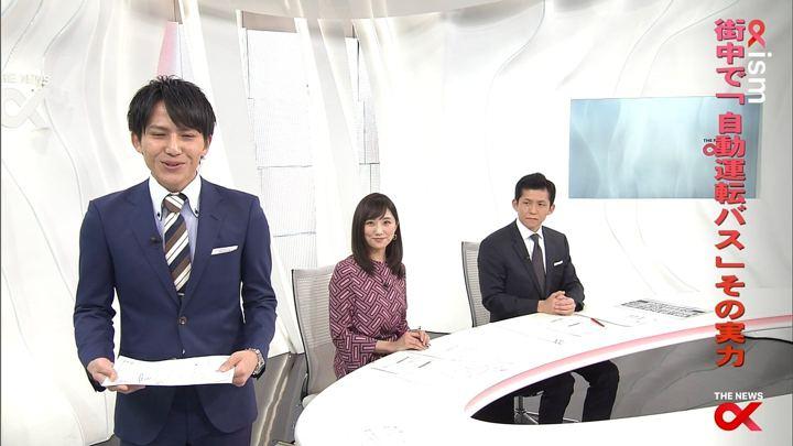 2017年12月01日松村未央の画像19枚目