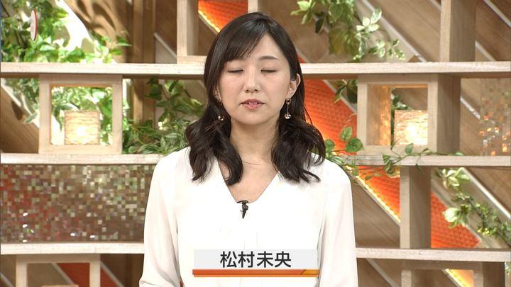 2017年12月02日松村未央の画像06枚目
