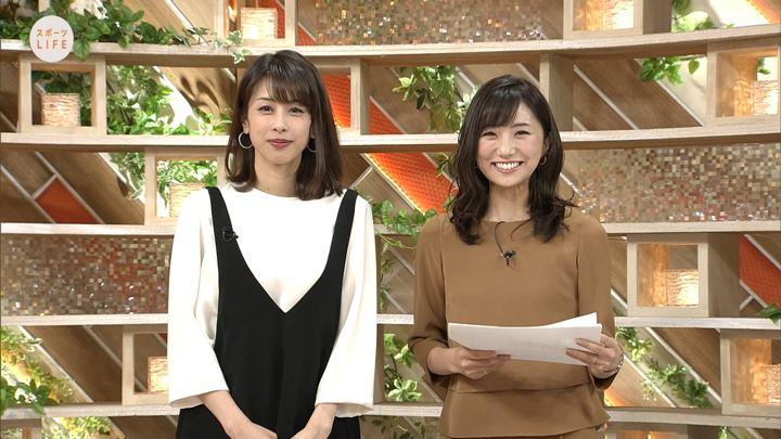 2017年12月03日松村未央の画像07枚目