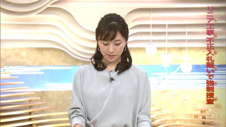 2017年12月09日松村未央の画像03枚目