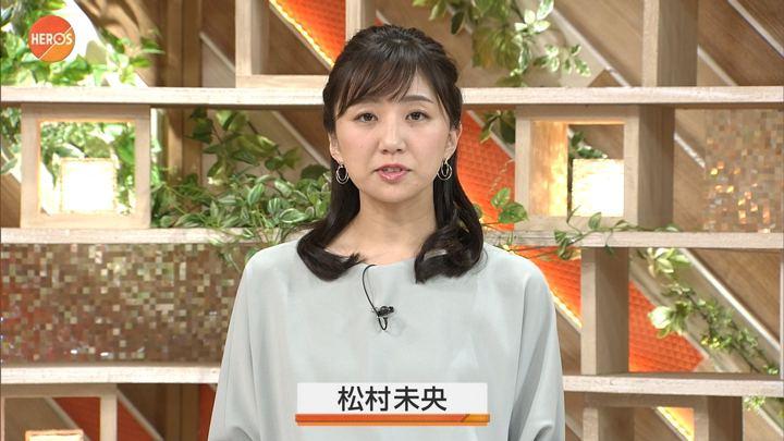 2017年12月09日松村未央の画像06枚目