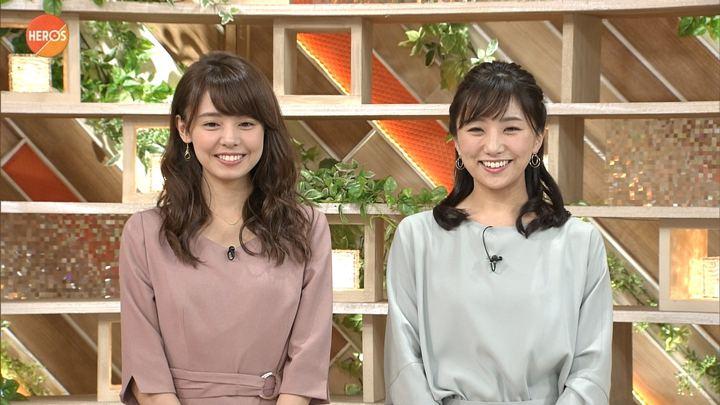 2017年12月09日松村未央の画像09枚目