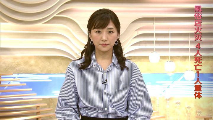 2017年12月17日松村未央の画像03枚目