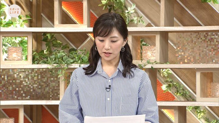 2017年12月17日松村未央の画像06枚目