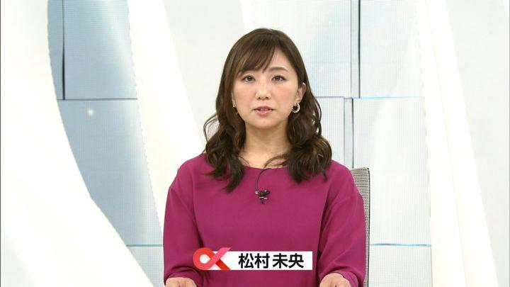 2017年12月22日松村未央の画像02枚目