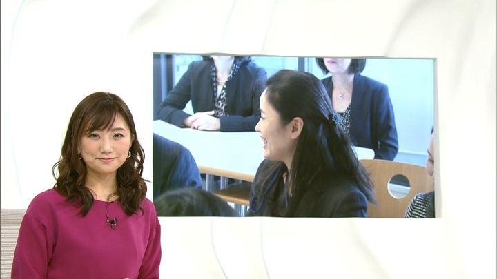 2017年12月22日松村未央の画像03枚目