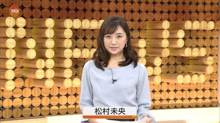 2017年12月23日松村未央の画像03枚目