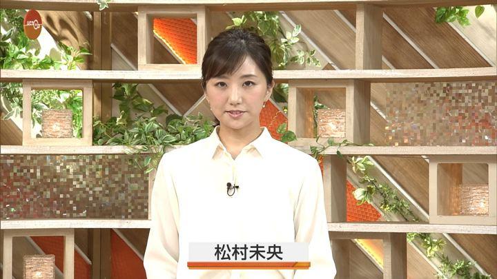 2017年12月24日松村未央の画像03枚目