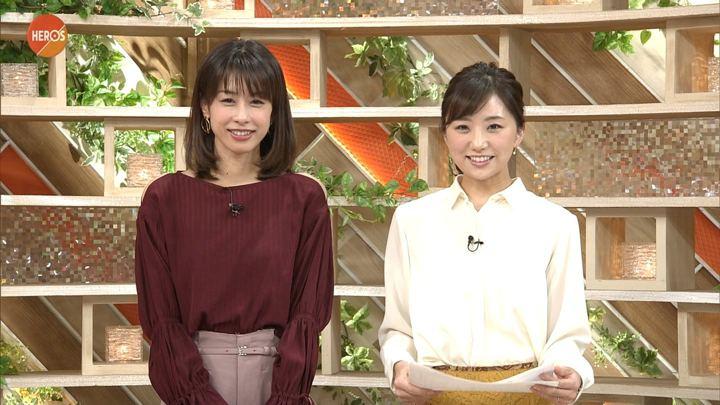 2017年12月24日松村未央の画像07枚目