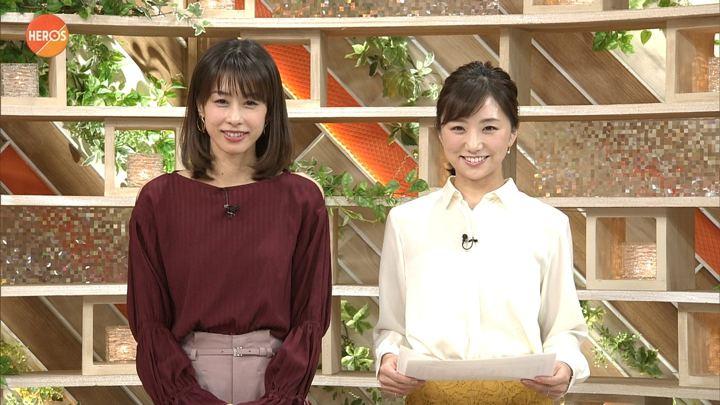 2017年12月24日松村未央の画像08枚目