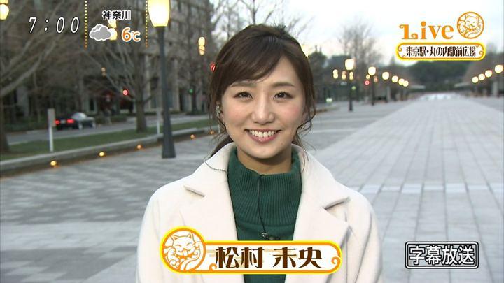 2017年12月31日松村未央の画像01枚目