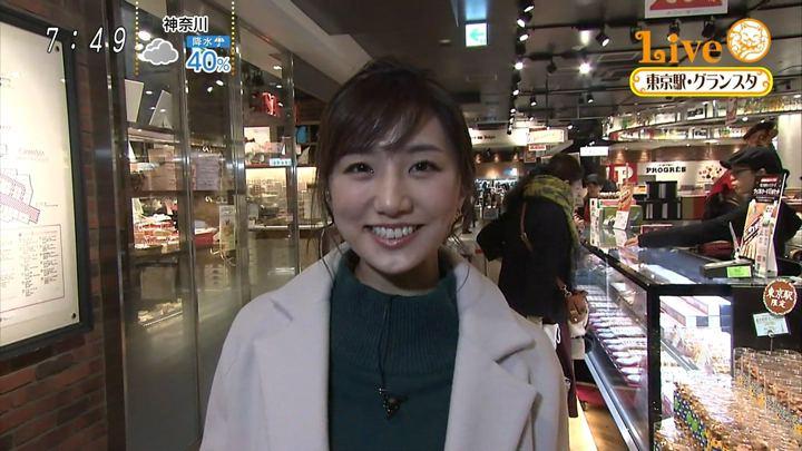 2017年12月31日松村未央の画像05枚目