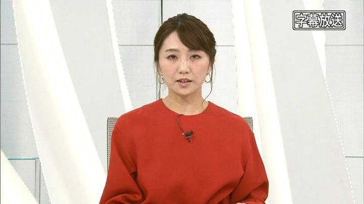 2018年01月05日松村未央の画像02枚目