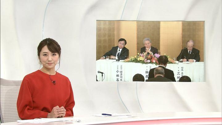2018年01月05日松村未央の画像03枚目