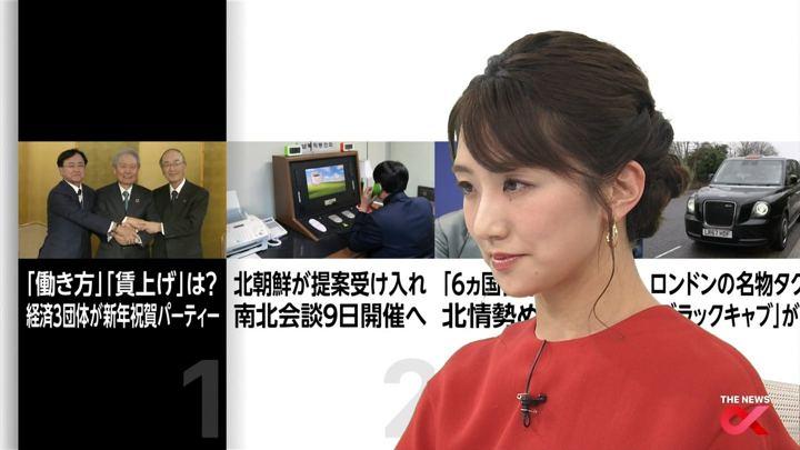2018年01月05日松村未央の画像07枚目