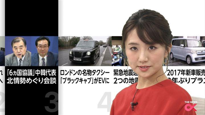 2018年01月05日松村未央の画像09枚目