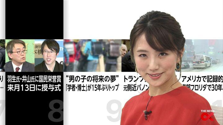 2018年01月05日松村未央の画像12枚目