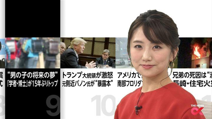 2018年01月05日松村未央の画像13枚目