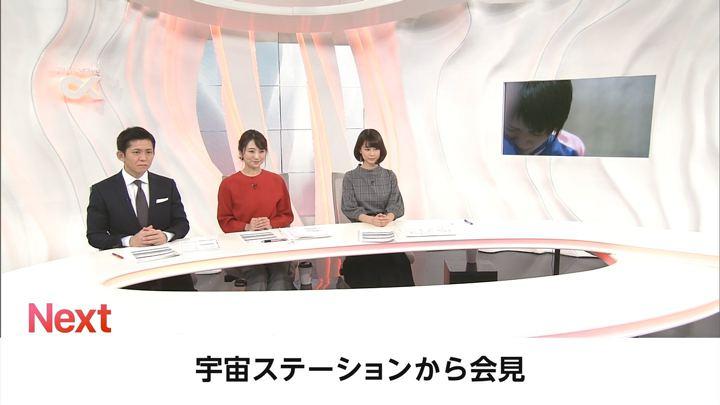 2018年01月05日松村未央の画像15枚目