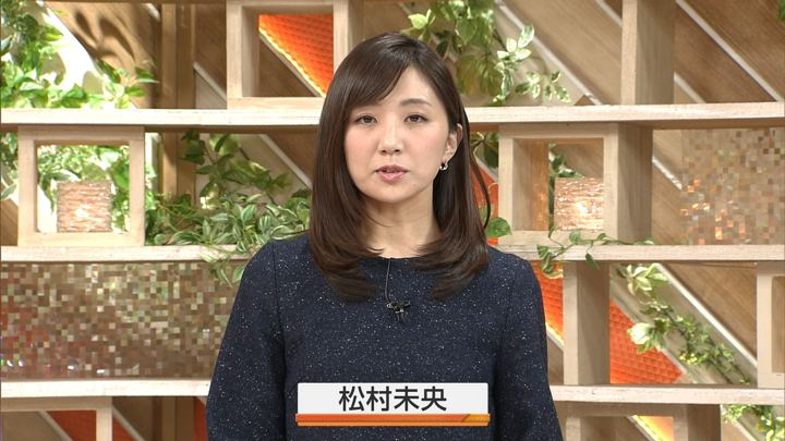 2018年01月06日松村未央の画像03枚目