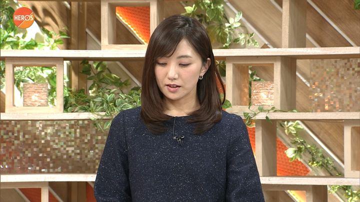 2018年01月06日松村未央の画像06枚目