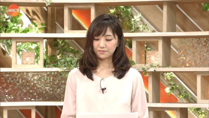 2018年01月07日松村未央の画像04枚目
