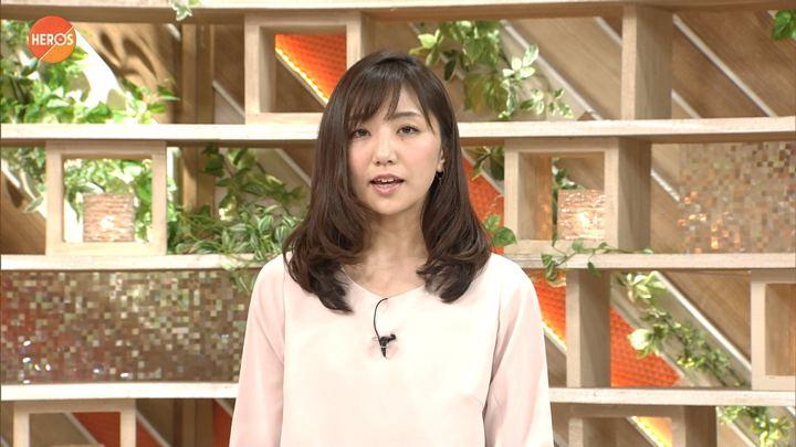 2018年01月07日松村未央の画像05枚目