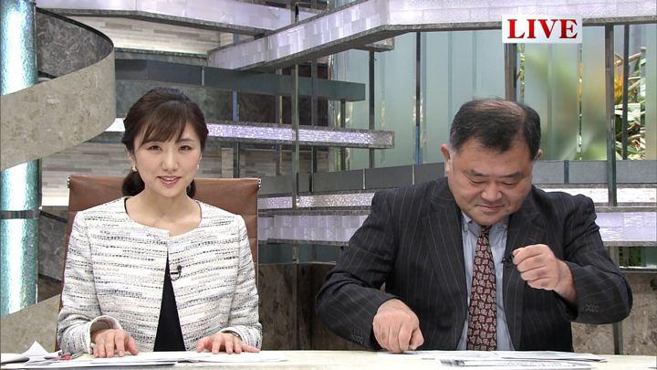 2018年01月09日松村未央の画像03枚目