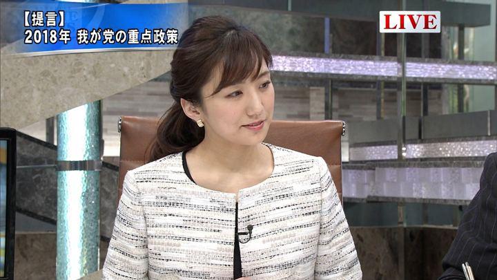 2018年01月09日松村未央の画像06枚目