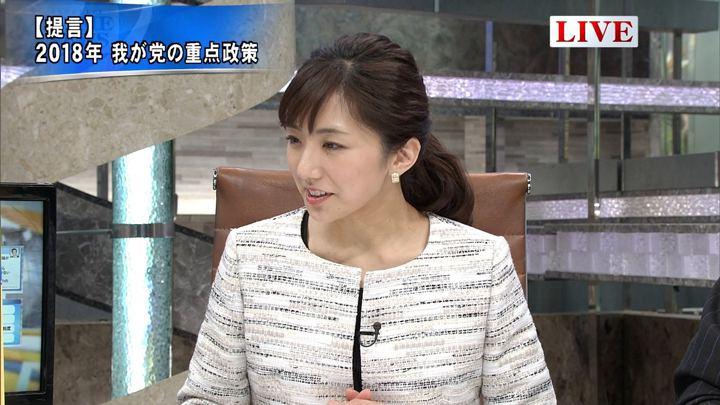 2018年01月09日松村未央の画像08枚目