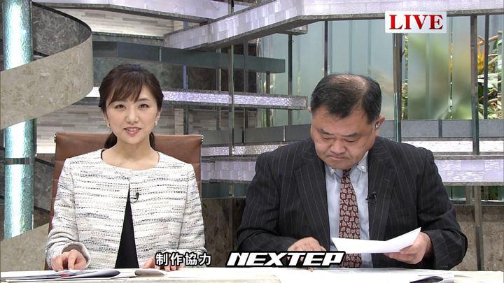 2018年01月09日松村未央の画像11枚目